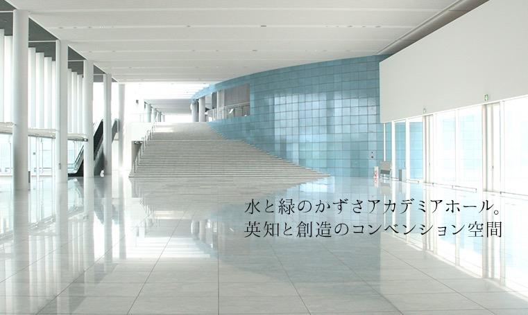 アンビバレントMV撮影場所ロケ地