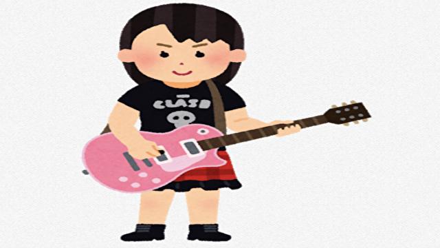 セプテンバー 調子 は どう だい ギター
