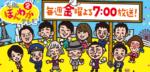 笑福亭仁鶴 追悼番組 放送予定 いつ 日程 テレビ ラジオ 過去出演 番組