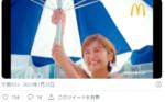 マクドナルドでハワイなう パンケーキ CM 女優 女の子 誰 名前 経歴