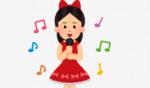 milet ミレイ 東京五輪 閉会式 歌 口パク 生歌禁止 音ズレ