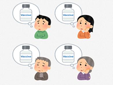 ワクチン 大規模摂取 詐欺迷惑メール 内容  判断方法 対処方法 注意