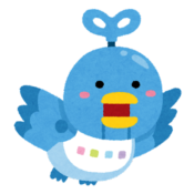 Twitterスペース 音切れる 不具合 エラー 対策方法 いつ 直る