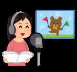 もののけ姫 8月13日放送 石田ゆり子 声優 交代 出てた? 疑問が出た理由 考察