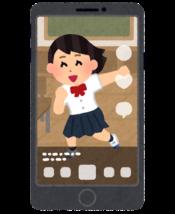 野球girl 動画 本物 入手 違法 罪 偽物 フェイク 詐欺 商法 SNS取引 注意