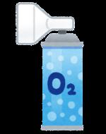 酸素缶 コロナ 対策 効果 自宅療養 使い方 注意点 転売