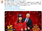 辛麺 CM 外国人 誰 タレント 名前 経歴 カップヌードル