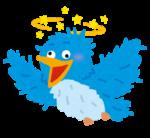 Twitter 変 対処方法 原因 理由 元に戻す方法