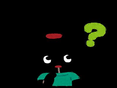 ラパンパラ 意味 何語 阪神 マルテ どんなとき ポーズ